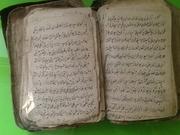 Книга по черной магии. Лечебные молитвы.  Написана 300 лет назад.