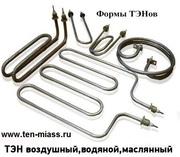 ТЭН в наличии и на заказ,  изготовление электрических трубчатых.