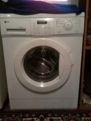 Срочно! продам стиральную машинку