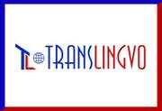 TransLingvo – центр профессионального перевода.