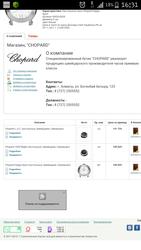 Продам швейцарские часы chopard happy sport