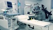 Ремонт медицинского оборудования