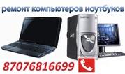 ПрWindows XP, 7, 8,  настройка и прокладка сети,  обслуживание организаций