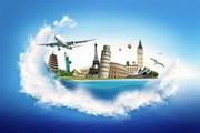 Авиабилеты по всему миру,  туры,  отдых,  путевка