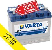 Аккумуляторы Varta (Германия) 70Ah с доставкой