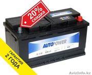 Аккумулятор Autopower (Германия) 95ah