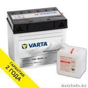Аккумулятор VARTA (Германия) 25Ah для квадроциклов