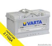 Аккумулятор VARTA (Германия) 85Ah с доставкой и установкой