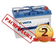 АККУМУЛЯТОР VARTA BLUE DYNAMIC G7 95AH в Шымкенте