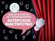 Детский творческий клуб  Children's Club г.Шимкент